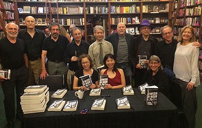 Jewish Noir events