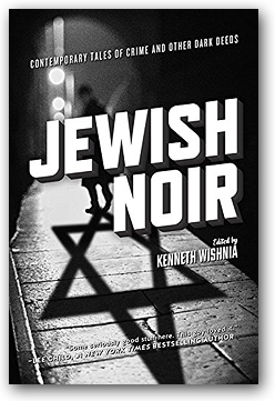 Jewish Noir anthology